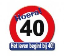 Huldeschilden 04: 40 jaar